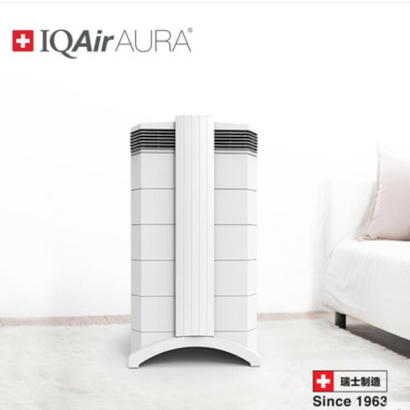 瑞士IQAir HP 250空气净化器除甲醛雾霾