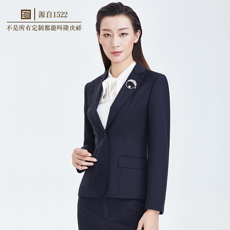 隆慶祥私人量身定制羊毛西服套裝女長款小西裝修身通勤職業裝OL