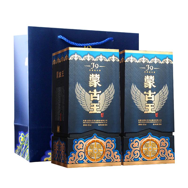 蒙古王 黄金家族J9-42度 500ml*2瓶 上乘酒质,精英选择