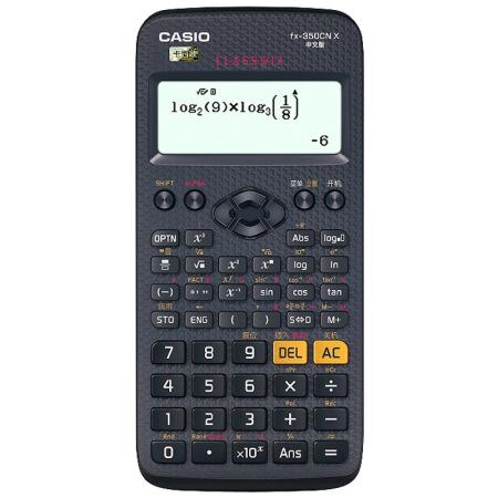 卡西欧(CASIO)FX-350CN X-SU-DH 中文函数科学计算器 黑色279种计算功能