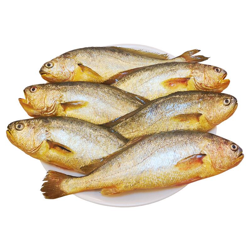 海名威 冷冻黄花鱼(大黄鱼)2.1kg 6条装 海产礼盒  海鲜水产