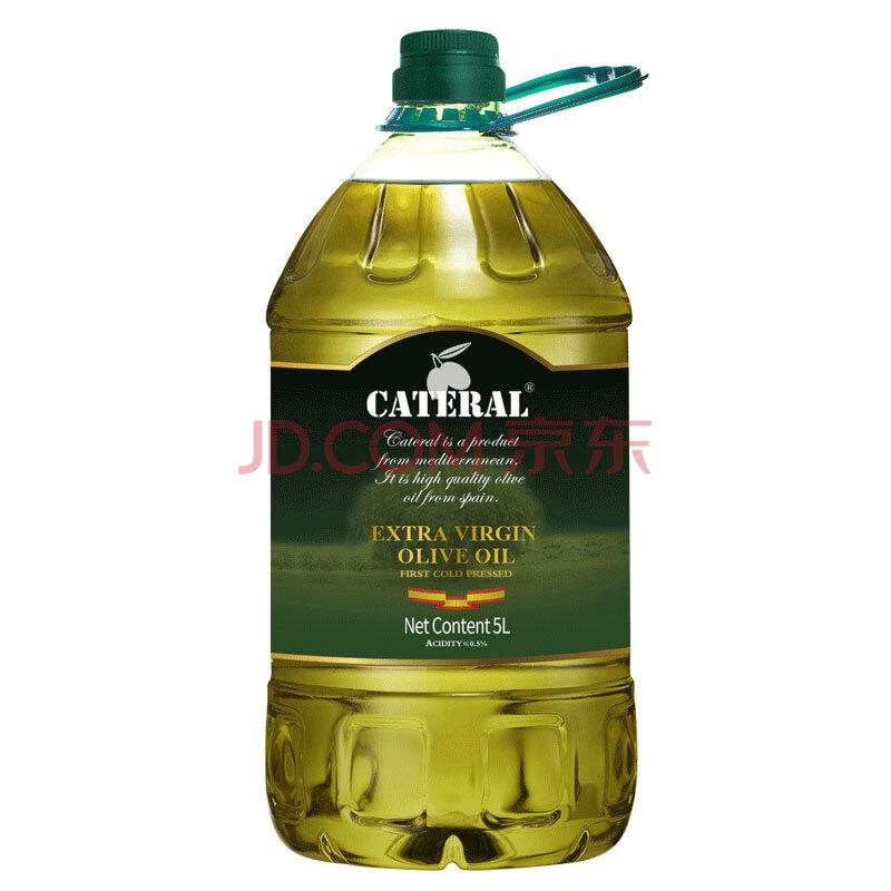 凯特兰 CATERAL 特级初榨橄榄油 冷压榨食用油 5L 中式烹饪家庭健康油,凯特兰(CATERAL)