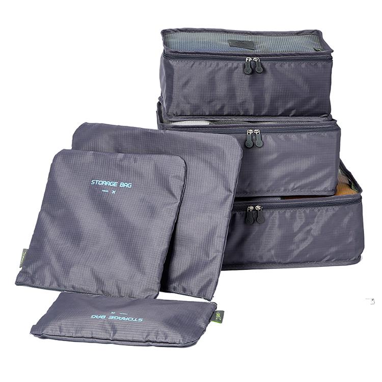 领路者 LZ-1116 户外旅行九件套 旅游收纳袋套装