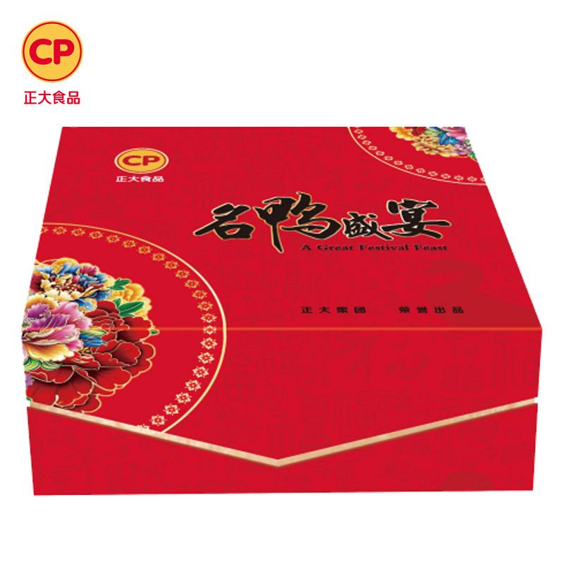 【正大禮盒】名鴨盛宴禮盒精選櫻桃谷鴨地方特產3000g包郵