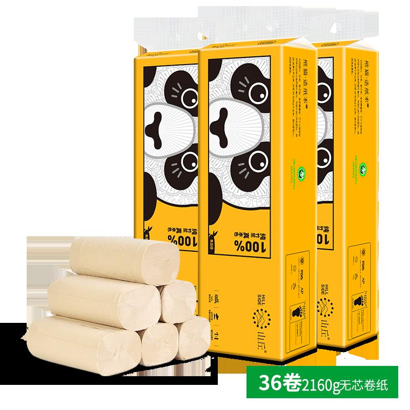 山丘QQ无芯卷纸卫生纸四层60g36卷