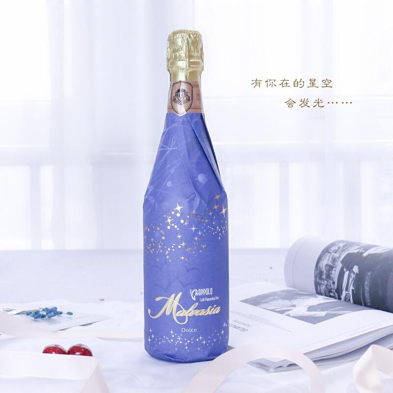 米蘭之花甜白高泡葡萄酒 750ml(夜光酒標)