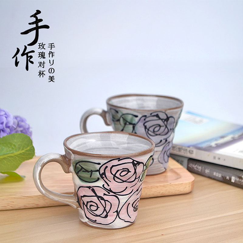 MinoYaki 美浓烧 日本进口手绘洋花、玫瑰陶瓷对杯/单个杯200ml