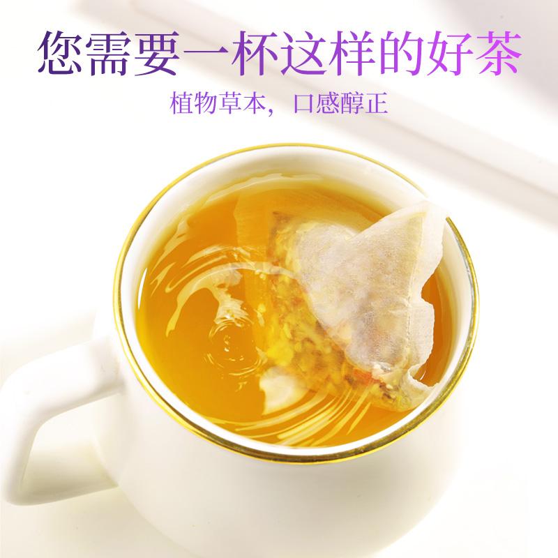 青源堂 茯苓酸枣仁晚安茶150g*2 QYT103