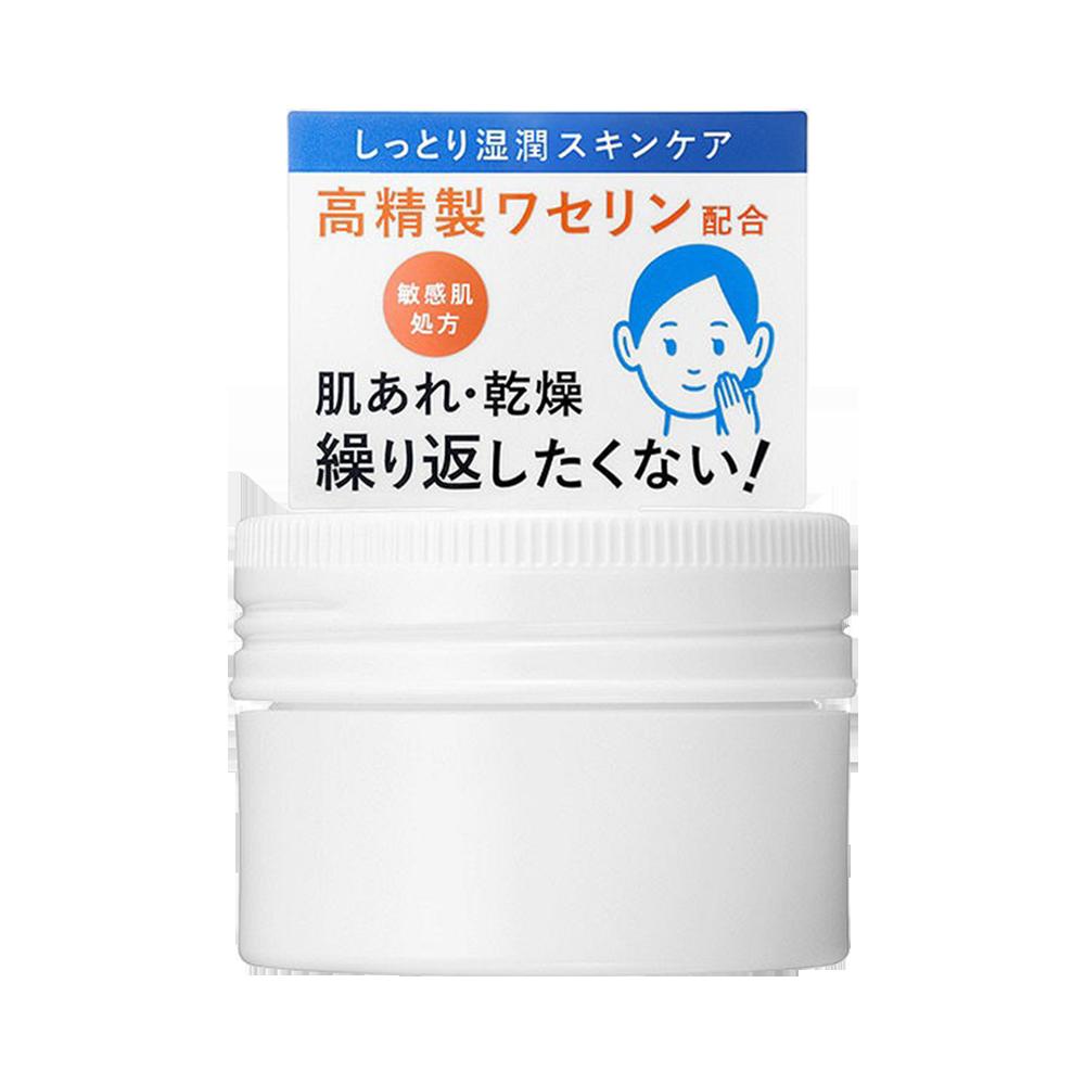 IHADA 抗敏感保湿修护面霜 20g
