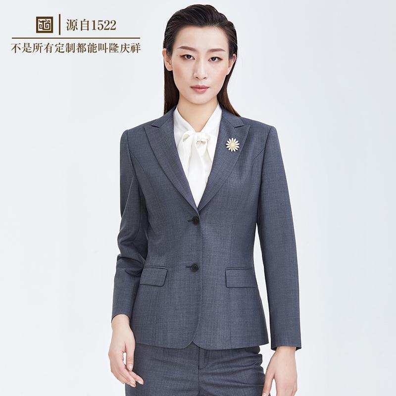 隆庆祥私人量身定制女羊毛西服套装小西装长款西装职业装正装礼服