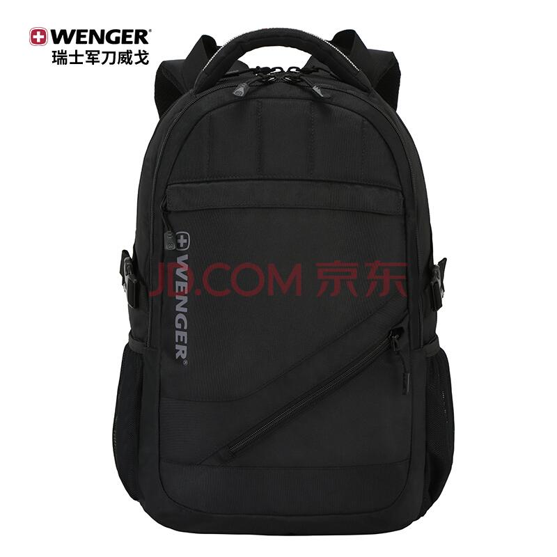 瑞士军刀威戈Wenger商务双肩包笔记本电脑背包16英寸大容量防泼水学生书包黑色610899,威戈(WENGER)