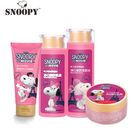 SNOOPY史努比花果植萃清新净白莹肤柔肤水系列10岁以上(4件套)