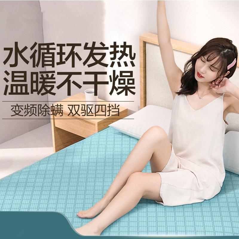 艾美特水晶绒内循环水暖垫电热毯调温床垫电褥子 多规格可选