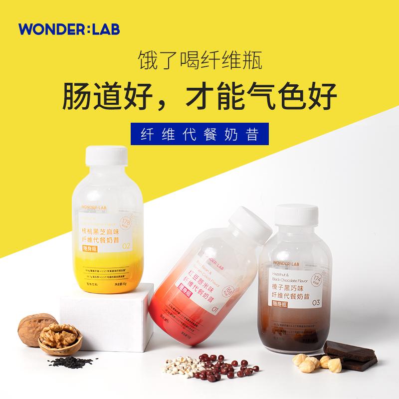 WonderLab 纤维代餐奶昔 6瓶组合装