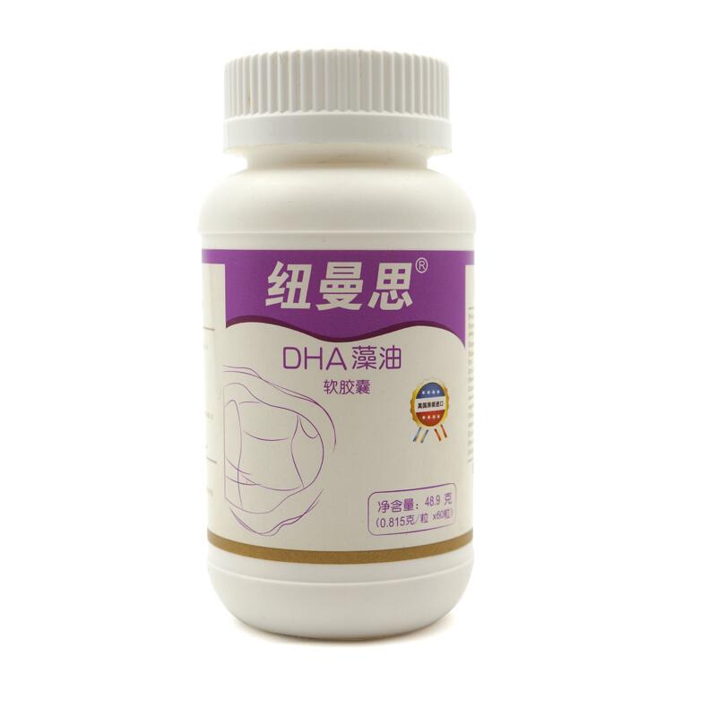 纽曼思(Nemans)藻油DHA软胶囊 成人装 60粒(美国)