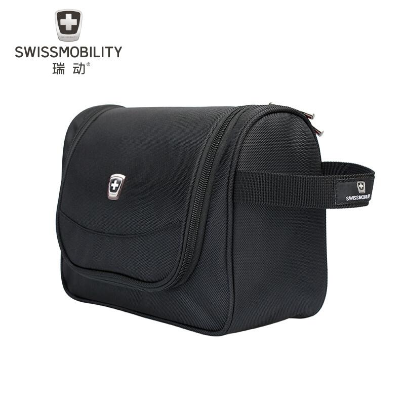 瑞动(SWISSMOBILITY)旅行洗漱包盥洗包防泼水士便携整理化妆包旅行出差家用 MT-5613