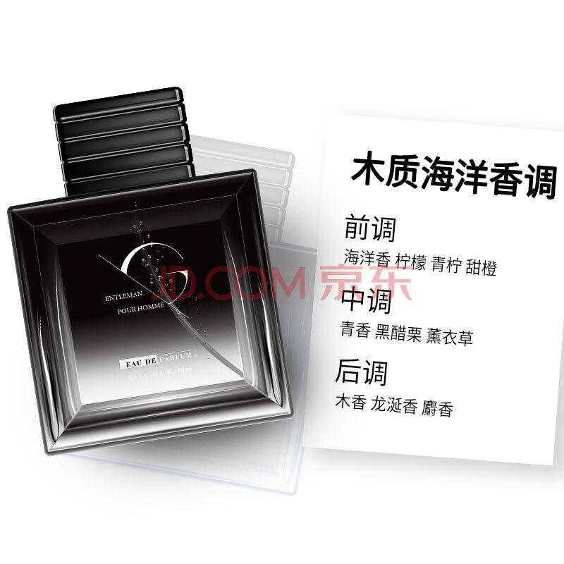 和风雨男士香水礼盒套装100ml 古龙水深邃黑持久淡香男节日礼物(赠小样),和风雨(Hefengyu)