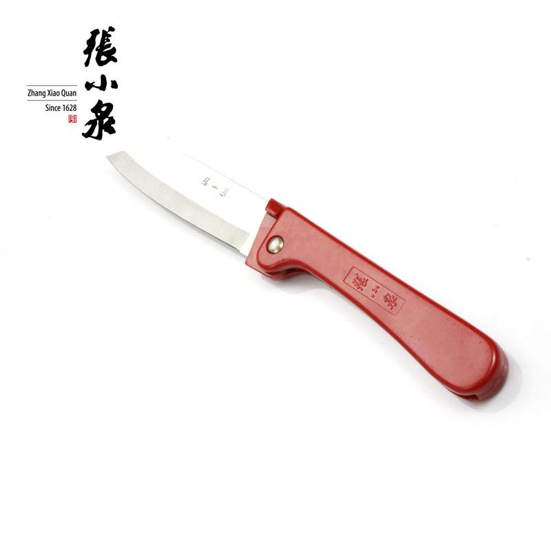 張小泉折疊水果刀 削皮水果刀便攜折刀隨身小刀鋒利不銹鋼瓜果刀