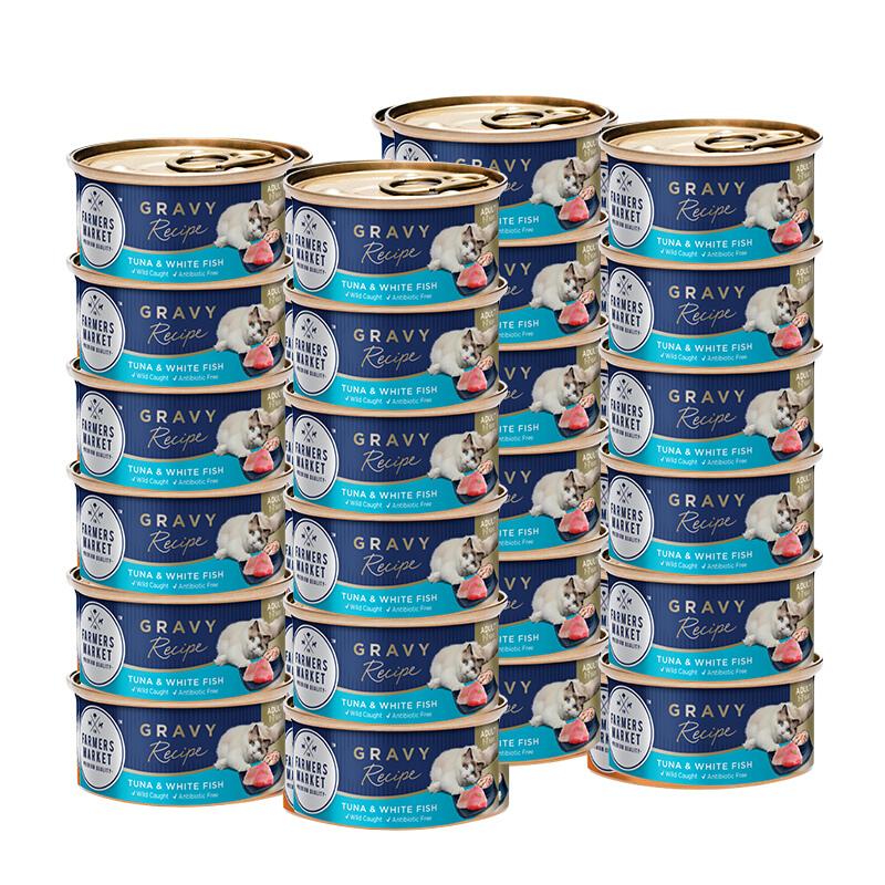 Farmers Market成猫 1-7岁成猫罐头吞拿鱼及白鲑鱼85g*24罐整箱装