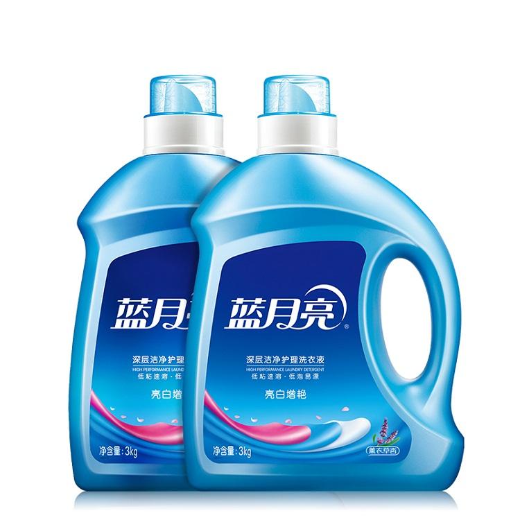 藍月亮 洗衣液 3kg*2瓶 亮白增艷薰衣草香