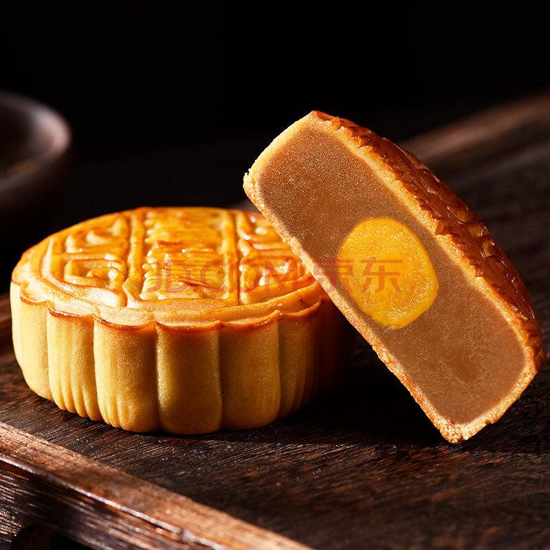 澳门香香 金尊 蛋黄莲蓉 广式月饼散装125g 休闲零食饼干点心早餐小吃,金尊