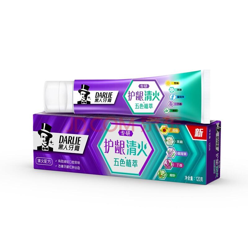 黑人(DARLIE)专研护龈五色植萃·清火牙膏120g 清火配方 呵护牙龈,黑人(DARLIE)