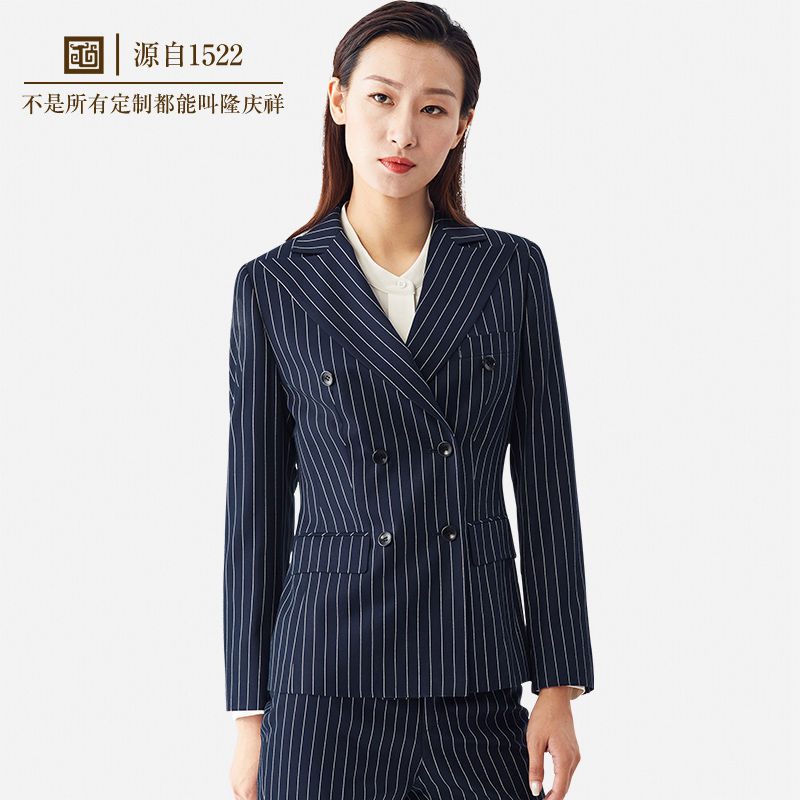 隆庆祥私人量身定制女羊毛西服套装长款修身小西装职业装通勤OL