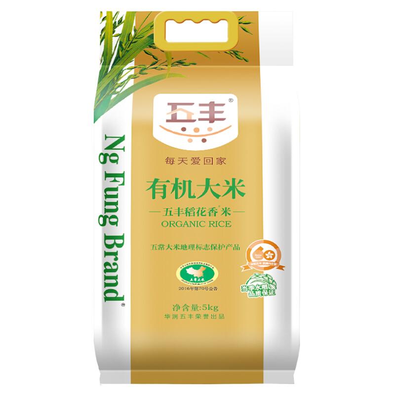 华润 五丰 有机大米 五常大米 稻花香 东北大米5kg