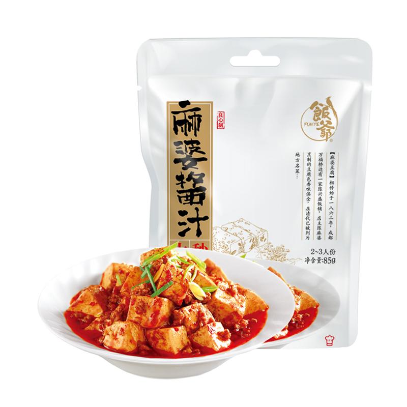 饭爷 麻婆酱汁85g/袋