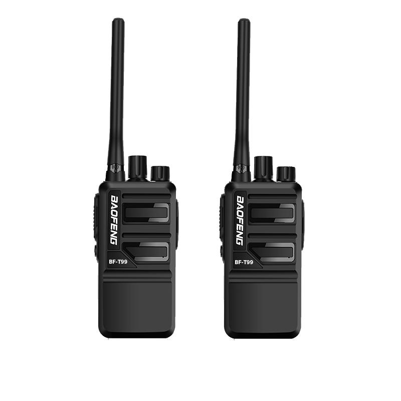 【两只装】宝锋 BAOFENG BF-T99 闪电Ⅱ 大功率对讲机 专业商用民用 宝峰户外自驾游手持无线手台