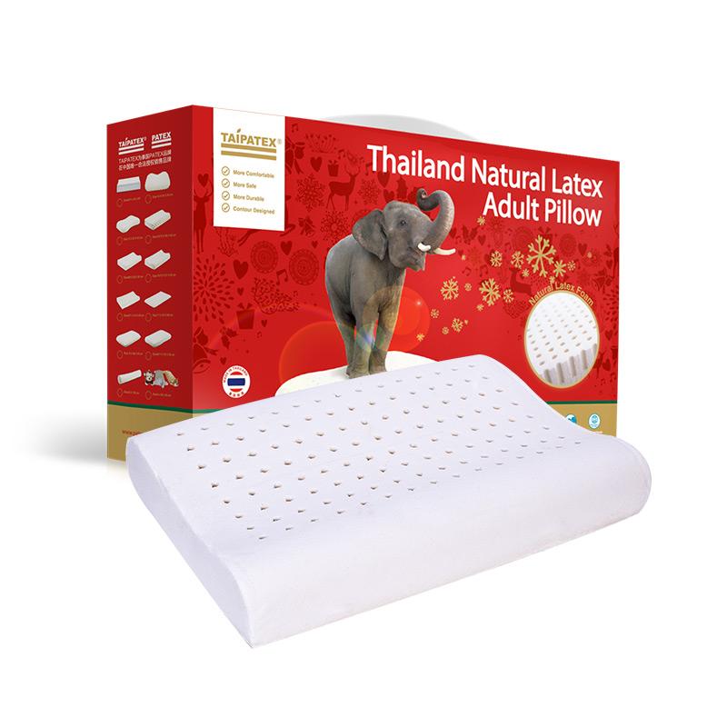 """泰国原装进口TAIPATEX天然乳胶""""轻薄透气枕 50*33*8/9 cm"""