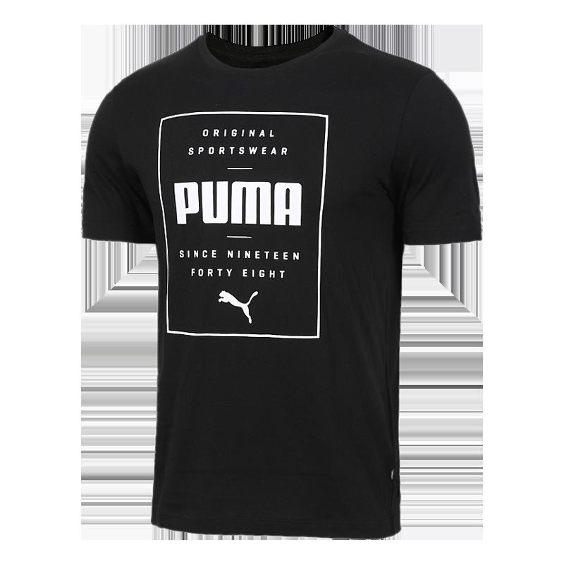 彪马PUMA 男子 休闲 T恤 BOX 短袖 844612 01黑色L码