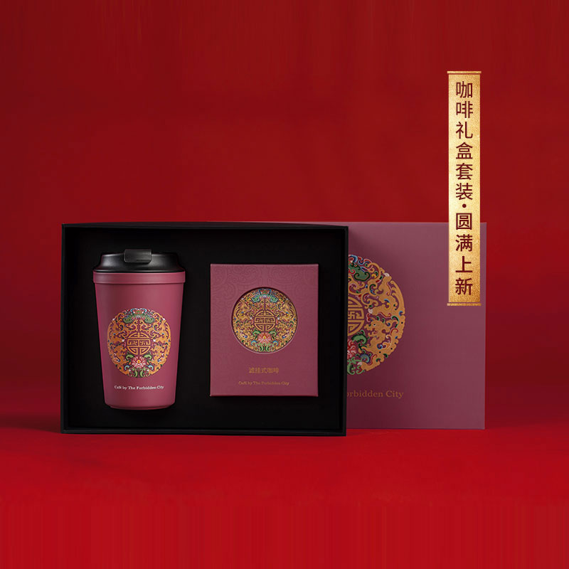 绣金团纹夔龙宫廷咖啡套装礼盒