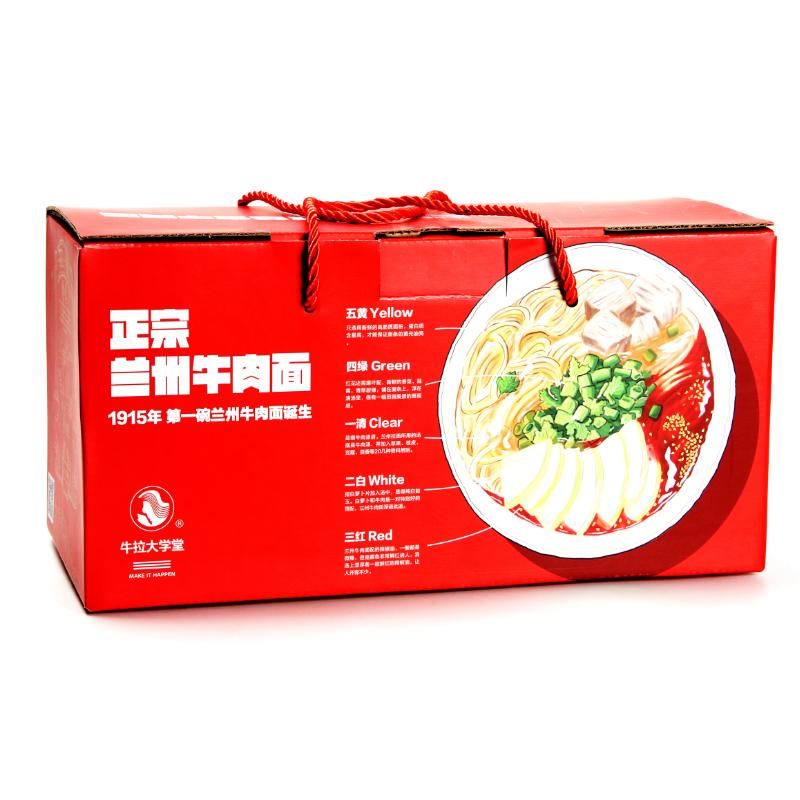 信农宜食招牌兰州牛肉面(礼盒装一箱)