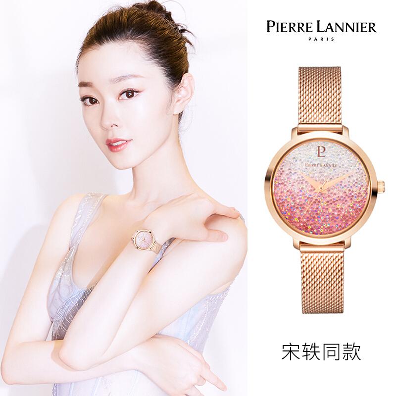 宋轶同款 连尼亚(PIERRE LANNIER)法国进口女士满天星手表 施华洛世奇星钻29mm水晶表盘小众石英表108G958