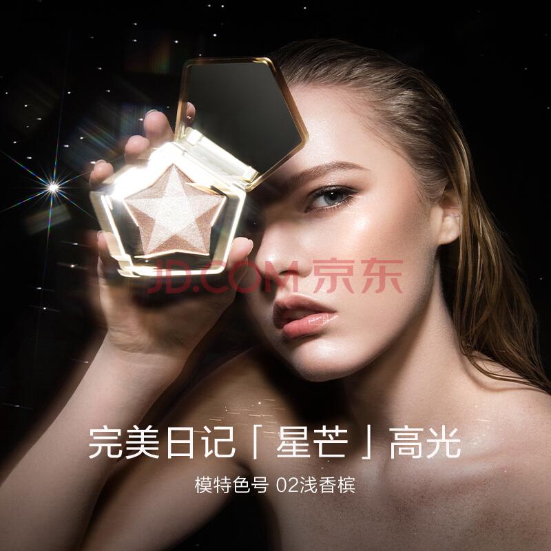 完美日记(PERFECT DIARY)光影未来钻石高光粉饼 05 香槟粉 7g,完美日记(PERFECT DIARY)