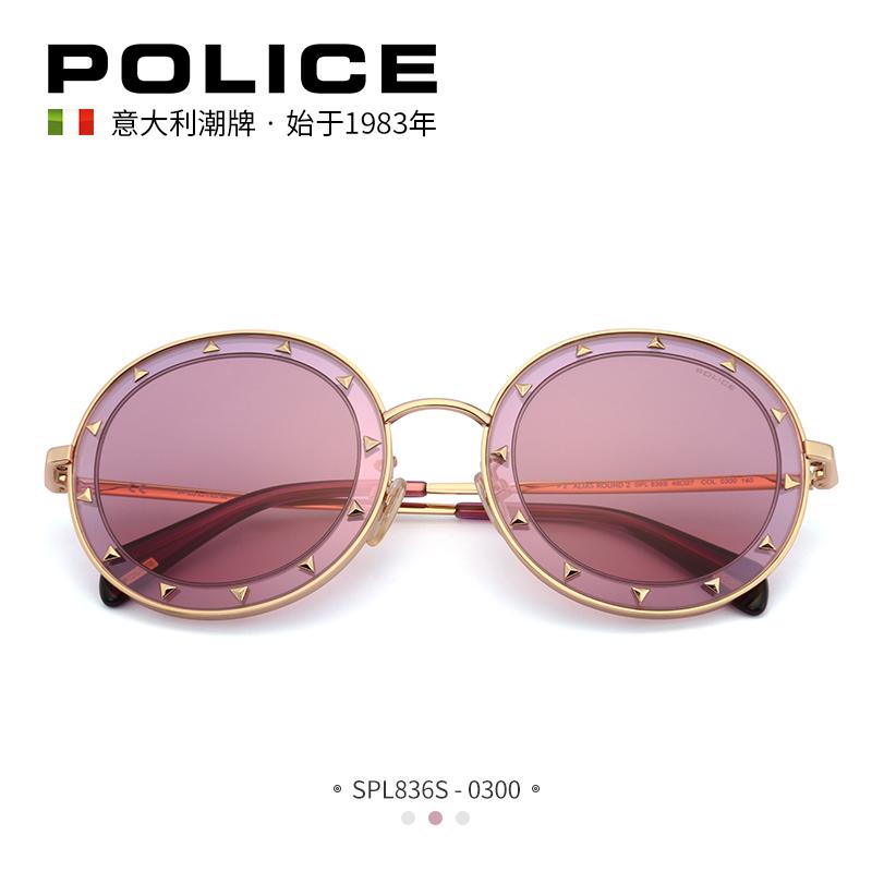意大利POLICE太阳镜女士圆形镜框小框墨镜SPL836T