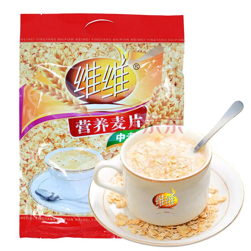 维维 谷物 营养早餐 速溶即食 代餐 中老年营养麦片800g,维维