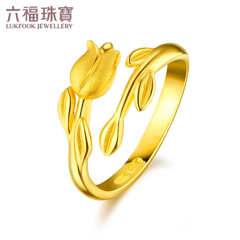 六福珠宝黄金戒指女郁金香足金戒指时尚开口戒计价GMGTBR0006