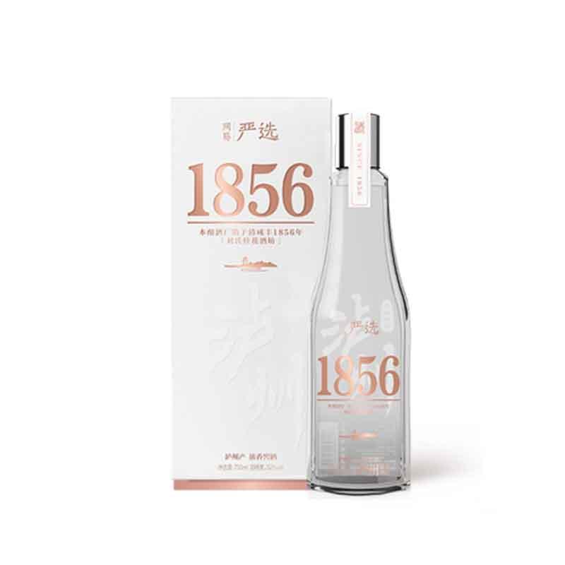 网易严选 泸州浓香窖酒52° 750毫升x2瓶-3674157