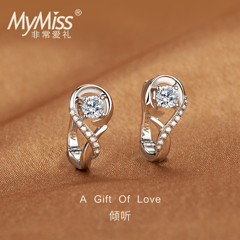 Mymiss气质925银镀铂金倾听耳钉女 日韩时尚耳环耳饰品