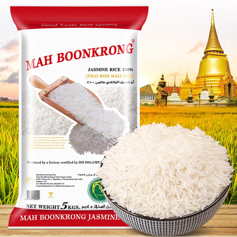 纯度100%原装进口 MBK泰国茉莉香米 大米5kg(出口欧洲版)