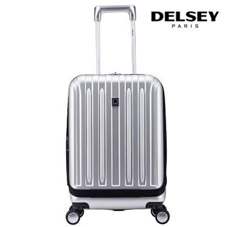 DELSEY法国大使   磨砂轻韧PC拉杆箱 20寸0020738