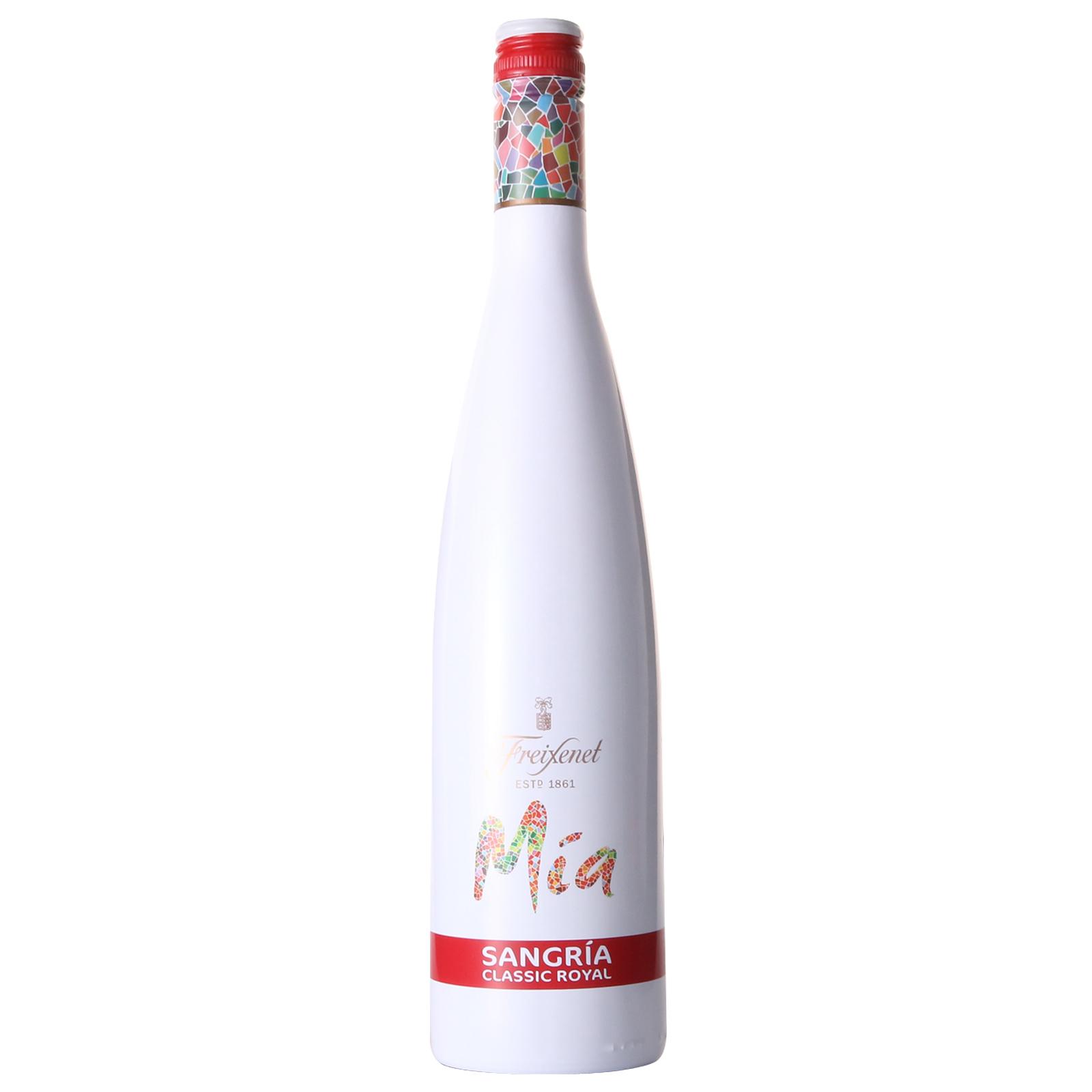 菲斯奈特臻我桑格利亚加香甜红葡萄酒 Freixenet Mia Sangria Classic Royal
