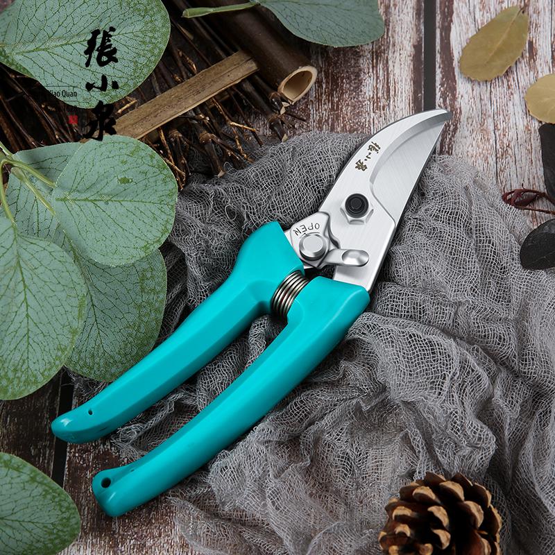 張小泉春悅園林剪 進口SK5鋼防滑手柄整枝剪家用果蔬盆景修剪剪子