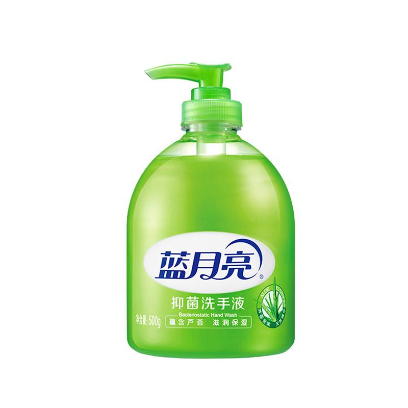 藍月亮 蘆薈洗手液 500g 瓶裝 單支包郵