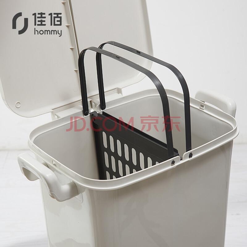 佳佰 分类垃圾桶北京日式干湿分离脚踏式垃圾分类垃圾桶家用大号双层客厅厨房带盖带滑轮可移动45L垃圾桶白色,佳佰