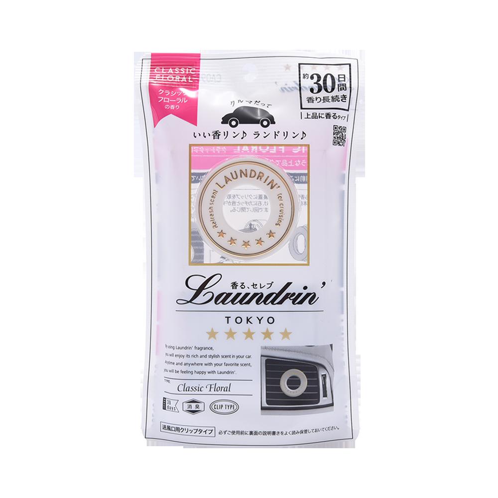 LAUNDRIN 朗德林 車用芳香劑 古典花香型 1個
