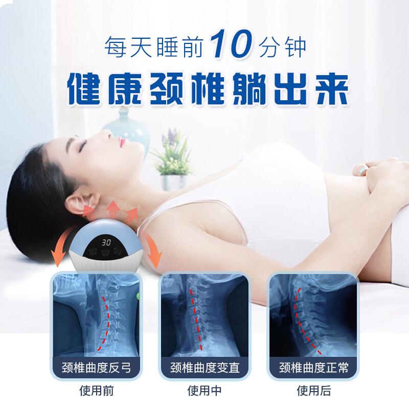 尚合元 颈椎枕 颈椎牵引枕头 可调节 加热磁石 热磁版