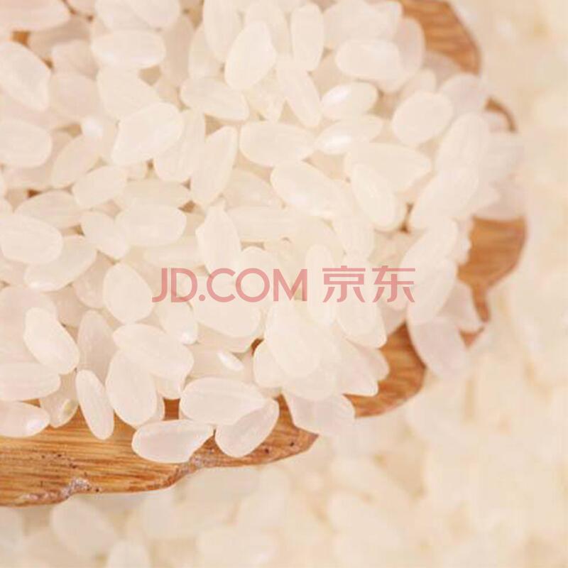 2020产季新米 馔(zhuàn)食米 黑土地 东北大米 吉林大米 兰町生态稻4kg,馔食米